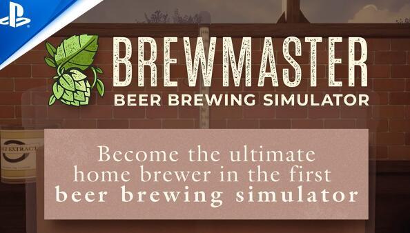 即将推出的独立游戏将最终让您真正涉足精酿啤酒