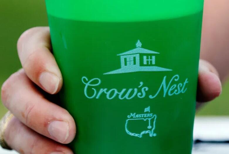 大师赛推出称为Crow's Nest的独家小麦啤酒精酿啤酒