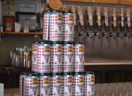 大南湾啤酒厂的新啤酒表彰了南岸大学医院的前沿人物