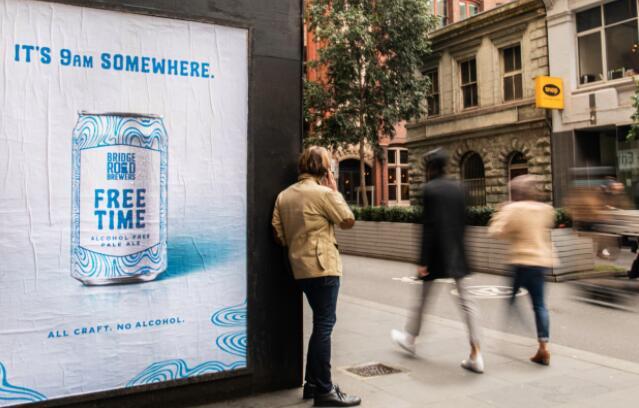 桥路酿酒商通过各种方式发起无酒精啤酒活动