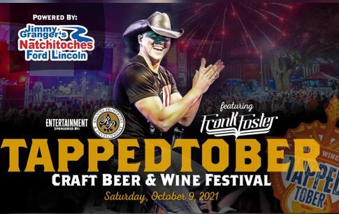 Natchitoches的Tappedtober精酿啤酒和葡萄酒节