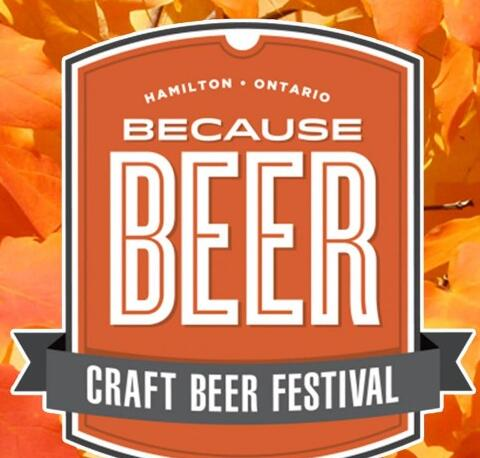汉密尔顿的因为啤酒精酿啤酒节以丰收版回归