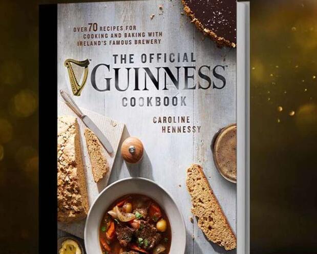 Guinness发布其有史以来第一本食谱 其中包含70多种与啤酒搭配的食谱