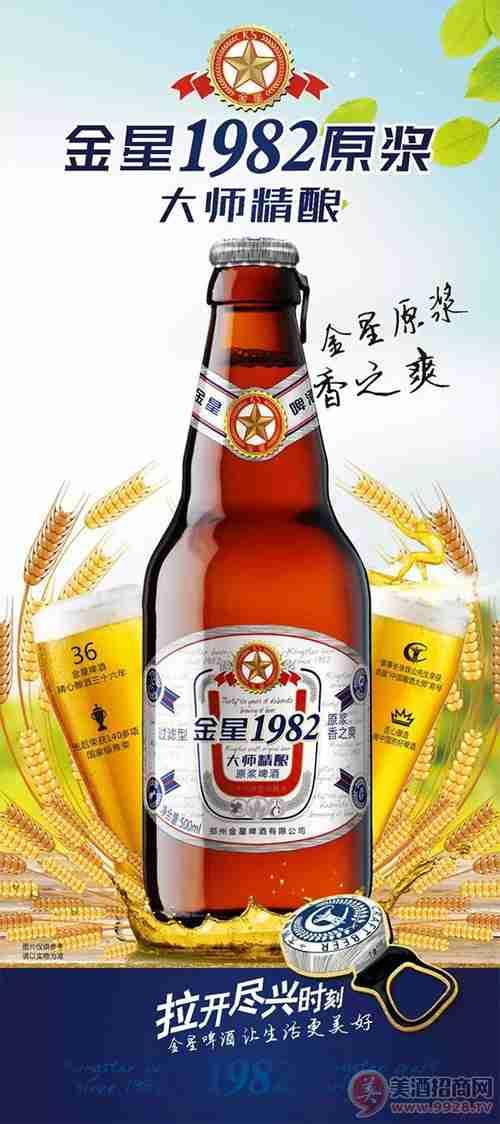 啤酒热点:金星1982啤酒怎么样?金星1982啤酒好在哪里?