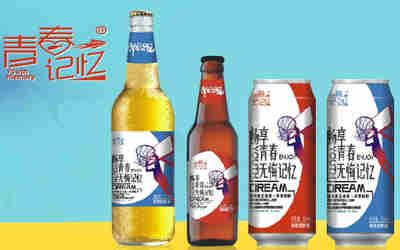 啤酒要闻:啤酒代理哪家好?青春记忆啤酒如何加盟代理?