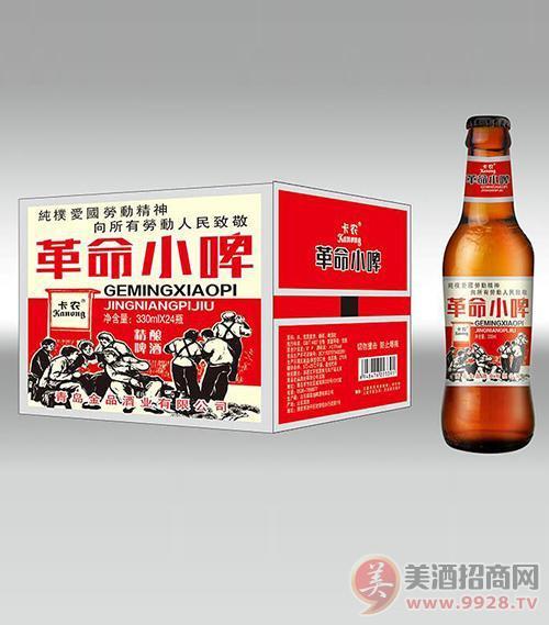灌装啤酒:做革命小啤啤酒代理商,利润大吗?