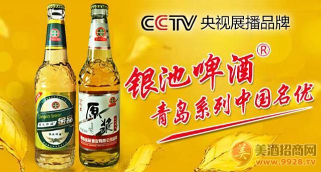 原浆啤酒:啤酒罐装和瓶装哪个好卖?