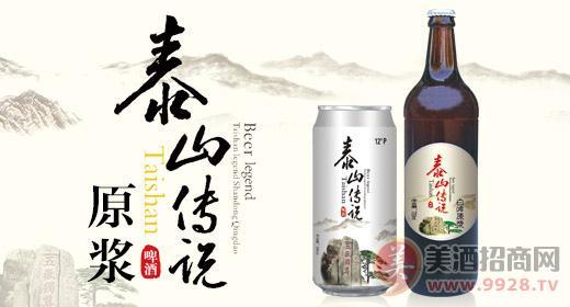 啤酒信息:精酿原浆啤酒贵吗,精酿原浆啤酒价格