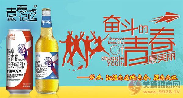 今日啤酒:山东啤酒代理什么牌子好,山东啤酒品牌推荐