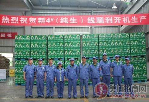 今日啤酒:青岛啤酒宝鸡公司新4#(纯生)线顺利试机生产
