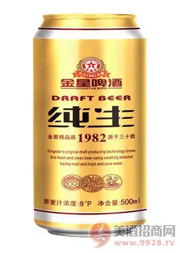 金星纯生啤酒