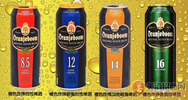 啤酒知识:德国进口啤酒品牌:橙色炸弹啤酒您聚餐不可缺少的饮品!