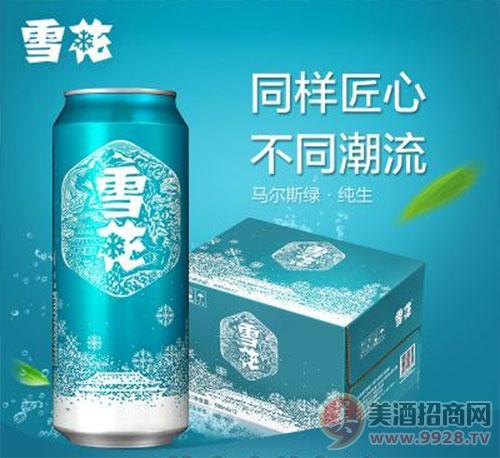 啤酒百科:华润雪花中高端新品,马尔斯绿啤酒5月正式上市