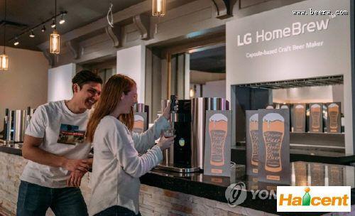灌装啤酒:LG啤酒机亮相美国创新大会