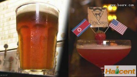 """啤酒动态:越南一家酒吧推出了""""金正恩艾尔""""啤酒"""